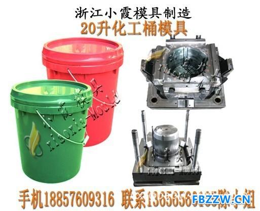 涂料桶模具 (346)