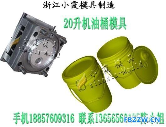 涂料桶模具 (342)